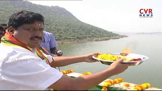 MLA Kommalapati Sridhar Jalaharati To Pulichinthala Project | CVR News - CVRNEWSOFFICIAL