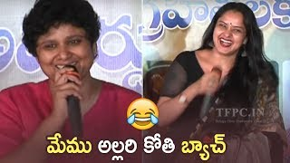 Director Nandini Reddy Sahres Funny Moments In Kalyana Vaibhogame Sets | TFPC - TFPC