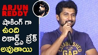 Actro Nani Superb Words About Arjun Reddy Movie | TFPC - TFPC