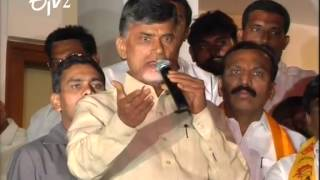 Bury Congress, YCP, TRS, Calls ChandraBabu - ETV2INDIA