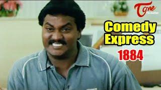 Comedy Express 1884   B 2 B   Latest Telugu Comedy Scenes   Comedy Movies - TELUGUONE
