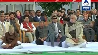 PM Narendra Modi attends prayer meet at the Gandhi Smriti - ABPNEWSTV