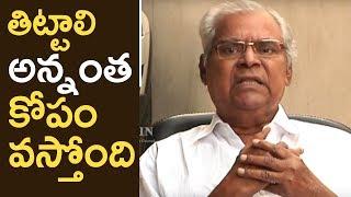 Kota Srinivasa Rao Fires On Social Media | Interacting With Media On His Health Rumors | TFPC - TFPC