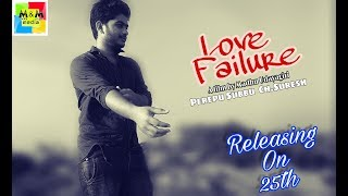 Love Failure Telugu New Short Film || By Madhu Udayagiri || Subbu || Suresh - YOUTUBE