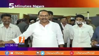 AP & Telangana Today News Updates | 5 Minutes Fast News (20-11-2018) | iNews - INEWS