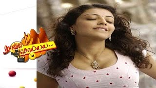 Kajal Aggarwal Adamant Or Hard Work? – Naanga Solla – Peppers tv Tamil Cinema Gossip Show