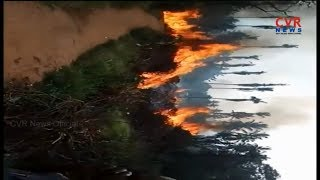 Massive Fire Mishap In Indira Park | Hyderabad | CVR NEWS - CVRNEWSOFFICIAL