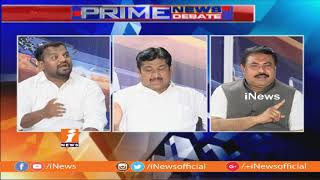 Debate on PM Narendra Modi Surprising Comments KCR's Federal Front | iNews - INEWS