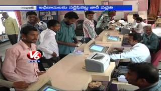 T government plans to implement old process for issuing certificate - Mee Seva - V6NEWSTELUGU