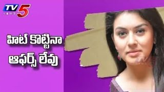 Hansika Bad Luck in Tollywood : TV5 News - TV5NEWSCHANNEL