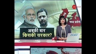 BJP, Congress on the last leg of election campaign in Chhattisgarh - ZEENEWS