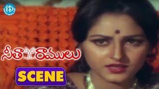 Seetha Ramulu Movie Scenes - Jayaprada Elected In Chamber Of Commerce  || Krishnam Raju, Jayaprada - IDREAMMOVIES
