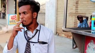 Baanisa l Reel life Action l telugu short film - YOUTUBE