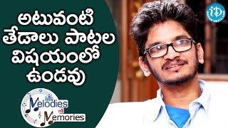 Such Differences Will Not Make A Good Song - Ananta Sriram || Melodies & Memories - IDREAMMOVIES