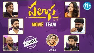 Palasa 1978 Movie Team Exclusive Interview || Talking Movies With iDream - IDREAMMOVIES