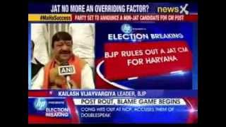 Haryana all set to get a non-jat CM? - NEWSXLIVE