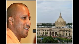 Six things UP witnessed under Yogi Adityanath led UP government - ABPNEWSTV