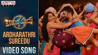 Ardharathri Sureedu Full Video Song | Balakrishnudu Video Songs | Nara Rohit, Regina Cassandra - ADITYAMUSIC