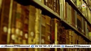 مخطوطات مهاجرة | الحل والإصابة | السبت 10 رمضان 1436 هـ