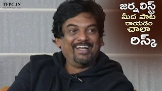 Puri Jagannadh About His Singing Talent | TFPC - TFPC