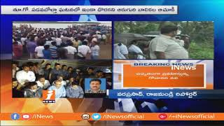 Rescue Operations Underway For Missing 6 Girls in Boat Mishap | East Godavari | iNews - INEWS