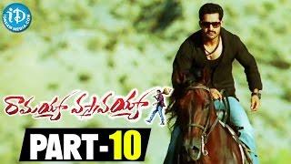 Ramayya Vasthavayya Full Movie Part 10 || Jr NTR, Samantha, Shruti Haasan || S Thaman - IDREAMMOVIES