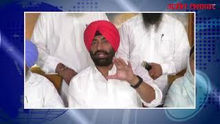 video : जयराम ठाकुर के बयान पर आप पार्टी ने की निंदा