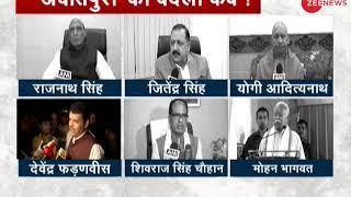 BJP leaders condemn Awantipora suicide attack - ZEENEWS