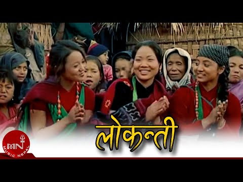 Modyalni  full length Nepali Movie (Magar Bhasa)