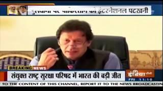 Pakistan Bans Hafiz Saeed-led JuD - INDIATV