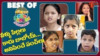 BEST OF FUN BUCKET JUNIORS | Funny Compilation Vol #61 | TeluguOne - TELUGUONE