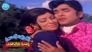 Evergreen Tollywood Hit Songs 245 || Edhurugaa Neevunte Video Song || ANR, Sharada - IDREAMMOVIES