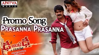 Dhee Ante Dhee Movie || Prasanna Prasanna Promo Song || Srikanth, Sonia Mann - ADITYAMUSIC