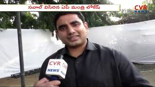 Face to Face with Minister Nara Lokesh in New Delhi | Dharma Porata Deeksha | AP Special Status |CVR - CVRNEWSOFFICIAL