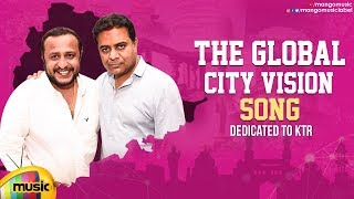 Jayaho KTR | The Global City Vision Song | KTR Inspirational Song 2019 | Manikonda Suresh Kumar - MANGOMUSIC