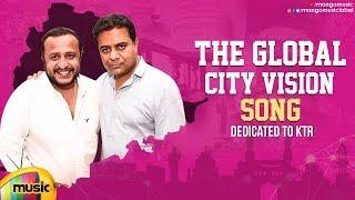 Jayaho KTR   The Global City Vision Song   KTR Inspirational Song 2019   Manikonda Suresh Kumar - MANGOMUSIC