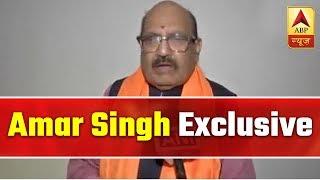 If Azam Khan wins LS Polls then a Raavan will win: Amar Singh - ABPNEWSTV