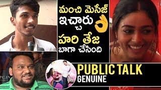 Jamba Lakidi Pamba Movie Genuine Public Talk |  Srinivas Reddy | Siddhi Idnani | TFPC - TFPC