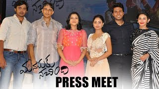 Manasuku Nachindi Movie Press Meet | Sundeep Kishan | Amyra Dastur | TFPC - TFPC