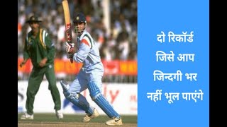 In Graphics: Ab Devilliers record ton and Indian cricket team biggest victory - ABPNEWSTV