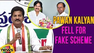 Pawan kalyan Fell for the Fake Scheme Of CM KCR, says Revanth Reddy   Mango News - MANGONEWS