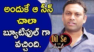 అందుకే ఆ సీన్ చాలా బ్యూటిఫుల్ గా వచ్చింది - Producer Vijay Chilla || Talking Movies With iDream - IDREAMMOVIES