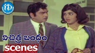 Vichitra Bandham Scenes - Vanisri's Brother Operation Scene    Nageswara Rao - IDREAMMOVIES