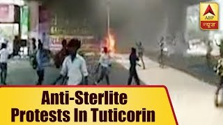Anti-Sterlite protests in Tuticorin: All you want to know - ABPNEWSTV