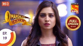 Mangalam Dangalam - Ep 19 - Full Episode - 7th December, 2018 - SABTV