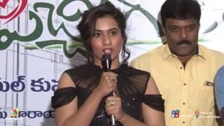 Naveen Chandra, Raj Kandukuri & Others Wish Uttej's daughter Chetana | Pichiga Nachav Teaser Launch - IGTELUGU
