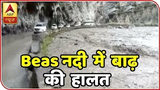 Weather takes a u-turn once again, floods ruin several areas - ABPNEWSTV