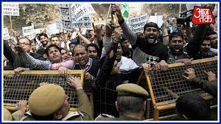 दिल्ली-पुलिस से भिड़े JNU के छात्र | Special Report - AAJTAKTV