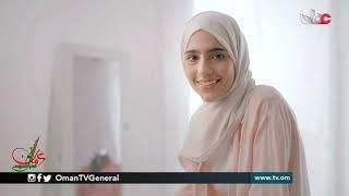 #عمان في أسبوع | الجمعة 20 سبتمبر 2019م