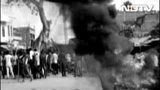 बिहार के सीतामढ़ी में बुजुर्ग को जिंदा जलाया - NDTVINDIA